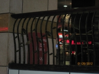 iron-anvil-railing-belly-rail-single-top-flat-bar-leaf-china-by-others-5